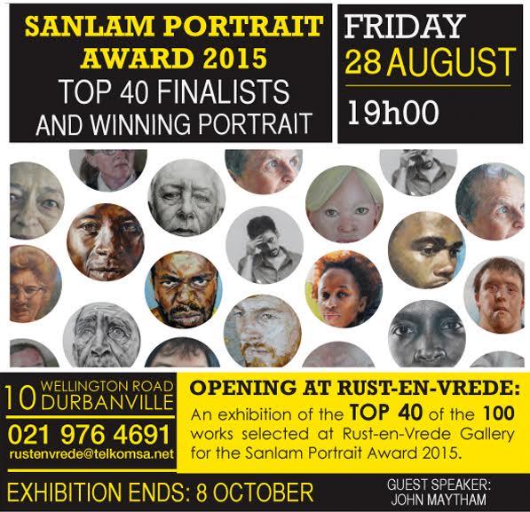 Sanlam Invite